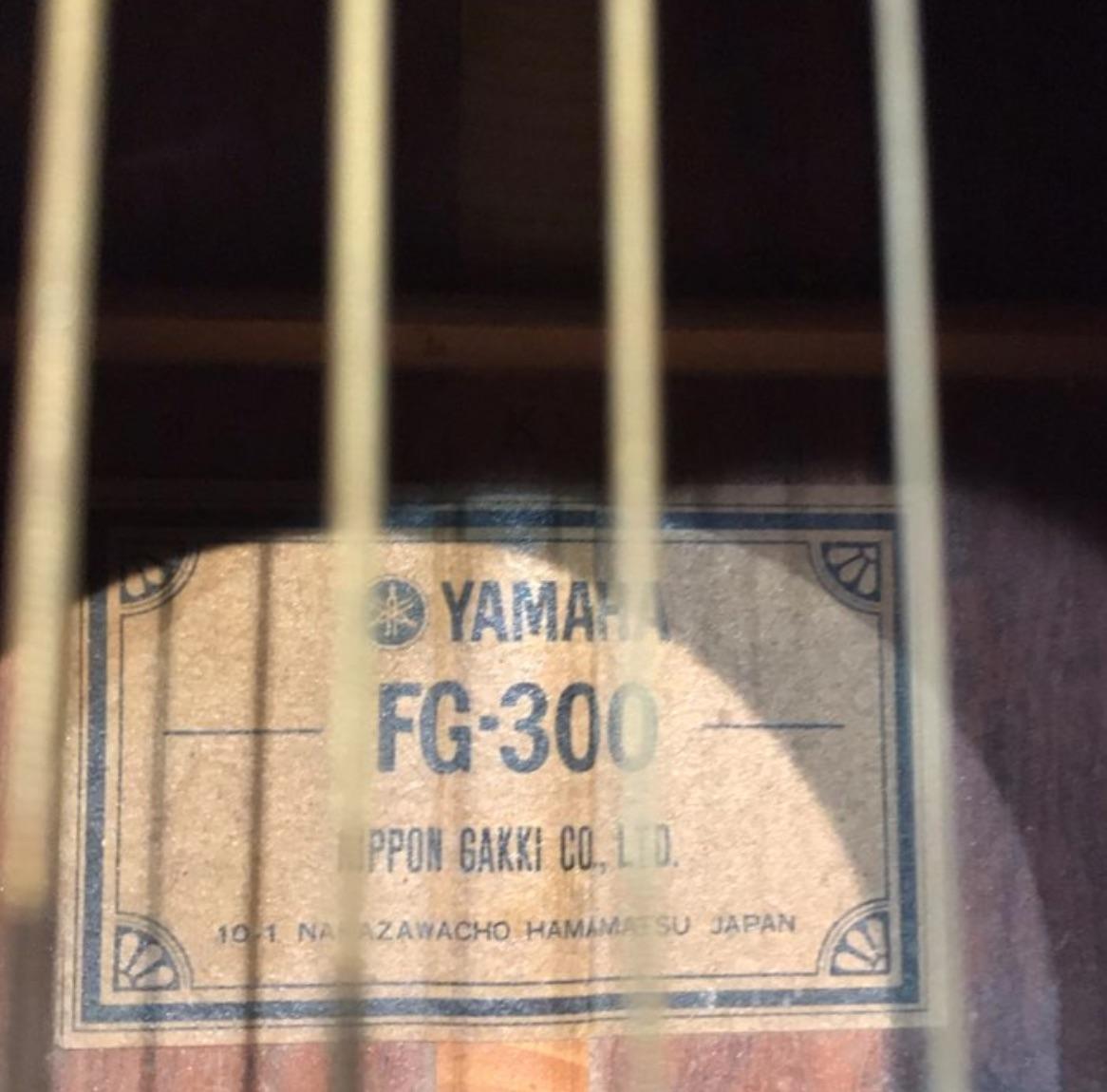 Werkstatt Gitarre 10